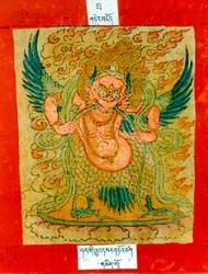 Initiation Cards: Rinchen Terdzo (volume tha)