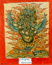 Initiation Cards: Rinchen Terdzo (volume tha)