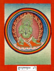 Initiation Cards: Gyu Lug Purba