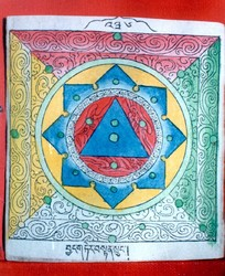 Initiation Cards: Rinchen Terdzo Mandalas