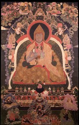 Teacher (Lama): Demo Rinpoche