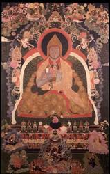 Teacher (Lama): Demo Rinpoche