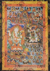 Deity: (Multiple Deities)