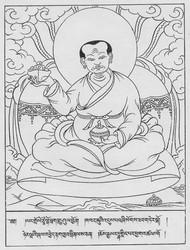 Teacher (Lama): Ratna Lingpa