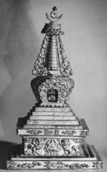 Stupa (Buddhist Reliquary): Metal