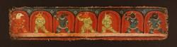 Miscellaneous: Illuminated Manuscript