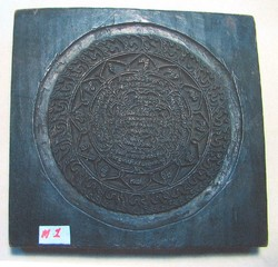 Carved Wood Blocks: Astrological