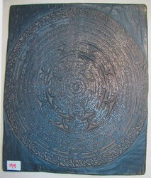 Carved Wood Blocks: Yantra Diagram