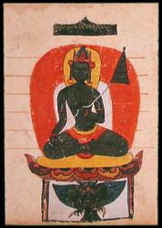 Sangpo Bumtri (Bon Deity): Shezhin Tangpo