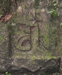 Inscriptions: Stone Carved