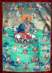 Indian Adept (siddha): Shrisimha