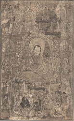 Teacher (Lama): Desi Sangye Gyatso