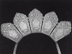 Ritual Object: Initiation Crown