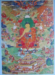 Padmasambhava: 8 Forms: Shakya Senge