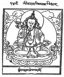 Nivaranavishkambhin: (Bodhisattva)