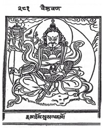 Direction Guardian (Buddhist Deity): Vaishravana (North)