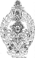Purba Drugse Chempa (Bon Deity)