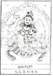Indian Adept (siddha): Mitra Yogin
