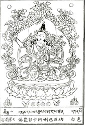 Manjushri (Bodhisattva & Buddhist Deity): Arapachana