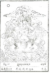 Garuda: Black