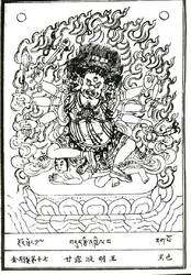 Vajramrita (Buddhist Deity)