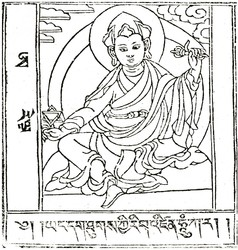 Indian Adept (siddha): Humkara