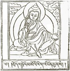 Indian Adept (siddha): Dhanasamskrita