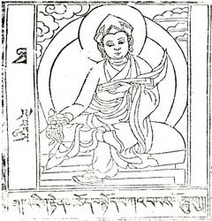 Indian Adept (siddha): Rambuguhya