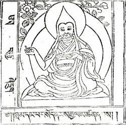 Teacher (Lama): Lama Dampa Sonam Gyaltsen