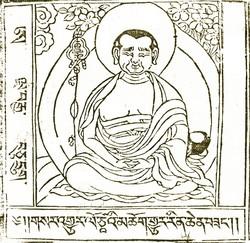 Teacher (Lama): Rinchen Zangpo