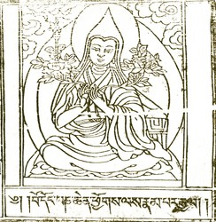 Teacher (Lama): Bodong Panchen Chogle Namgyal