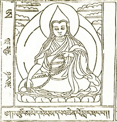 Teacher (Lama): Langri Tangpa
