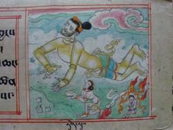 Indian Adept (siddha): Tantepa
