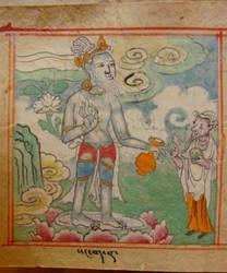 Indian Adept (siddha): Pankajapa