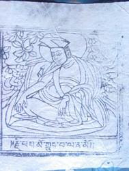 Teacher (Lama): Pagmodrupa Dorje Gyalpo