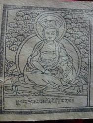 Teacher (Lama): Gotsangpa Gonpo Dorje