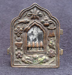 Miscellaneous: Amulet Box