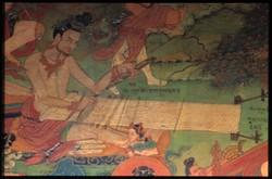 Indian Adept (siddha): Taganapa