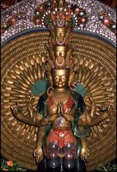 Avalokiteshvara (Bodhisattva & Buddhist Deity): (11 faces, 8 hands)