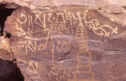 Petroglyph: Stupa