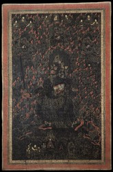 Mahakala (Buddhist Protector): Panjaranata - Retinue Figure
