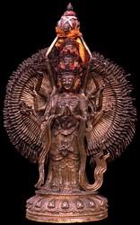 Kunzang Gyalwa Gyatso (Bon Deity)