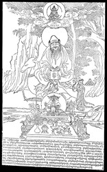 Sage of Long-Life (Chinese Deity): (With Six Elements)