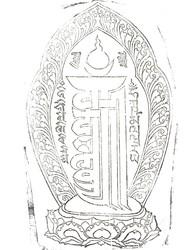 Kalachakra (Buddhist Deity): Mantra Monogram