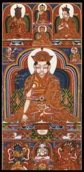 Teacher (Lama): Karma Situ