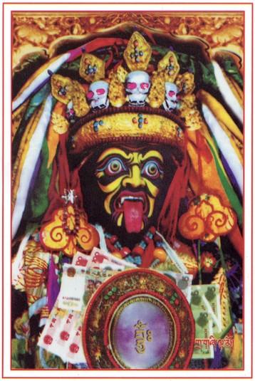 Shri Devi (Buddhist Protector) (Himalayan Art)