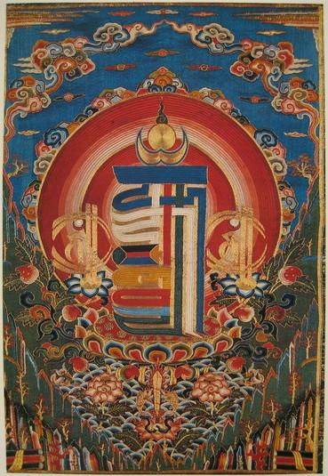 Kalachakra (Buddhist Deity) - Mantra Monogram (Himalayan Art)